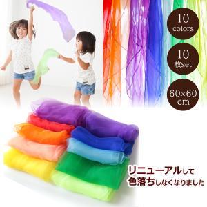 リトミックダンススカーフ 10色セット オーガンジー シフォン生地 60cm