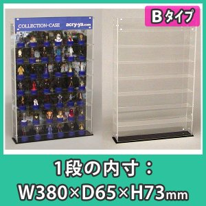 アクリルケース 透明 コレクション トミカ ミニカー フィギュア ボトルキャップ ディスプレイ 展示『コレクションケースBタイプ(S)』|acry-ya