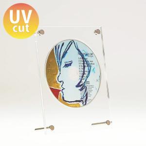 CD 壁掛け 飾る 額縁 フレーム ディスプレイ UVカット おしゃれ アクリル『CDフレーム(CD額)ディスクのみ』|acry-ya