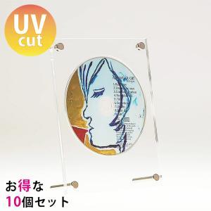 【まとめ買い・10個】CD 壁掛け 飾る 額縁 フレーム ディスプレイ UVカット おしゃれ アクリル『CDフレーム(CD額)ディスクのみ』|acry-ya