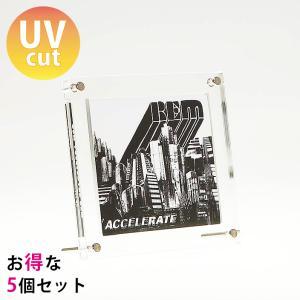 【まとめ買い・5個】CD 壁掛け 飾る 額縁 フレーム ディスプレイ UVカット おしゃれ アクリル『CDフレーム(CD額)ジャケットイン』|acry-ya