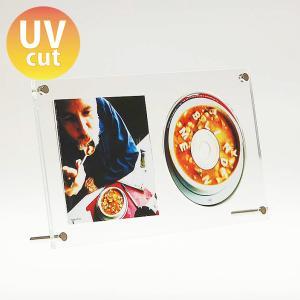 CD 壁掛け 飾る 額縁 フレーム ディスプレイ UVカット おしゃれ アクリル『CDフレーム(CD額)ディスク+歌詞カード』|acry-ya