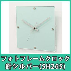 フォトフレーム 時計 壁掛け フォトスタンド 写真立て おしゃれ アクリル『フォトフレームクロック(SPC300標準時計_黒セット)_針シルバーSH26S』|acry-ya