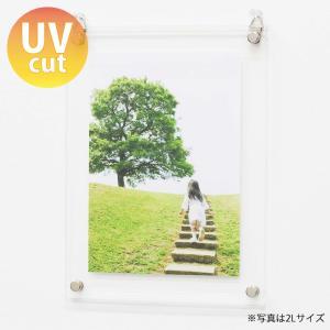フォトフレーム 2L スタンダード おしゃれ 写真立て アクリル『フォトフレーム(スタンダード)写真2Lサイズ=壁掛け専用=UVカットクリアー』|acry-ya