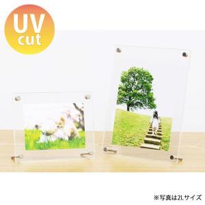 フォトフレーム A5 スタンダード おしゃれ 写真立て アクリル『フォトフレーム(スタンダード)A5サイズ=スタンド壁掛け共用=UVカットクリアー』|acry-ya