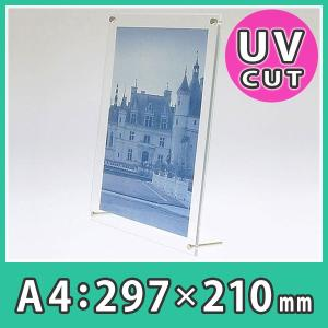 フォトフレーム A4 テーパード おしゃれ 写真立て 壁掛け 卓上 UVカット アクリル『フォトフレーム(テーパードタイプ)A4サイズ』|acry-ya