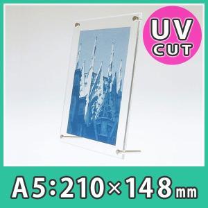 フォトフレーム A5 テーパード おしゃれ 写真立て 壁掛け 卓上 UVカット アクリル『フォトフレーム(テーパードタイプ)A5サイズ』|acry-ya