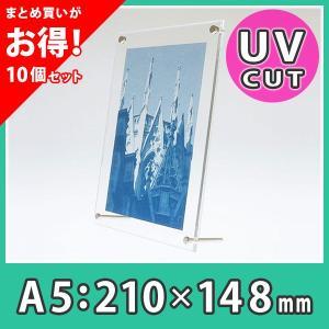 【まとめ買い・10個】フォトフレーム A5 おしゃれ 写真立て 壁掛け 卓上 UVカット アクリル『フォトフレーム(テーパードタイプ)A5サイズ』|acry-ya