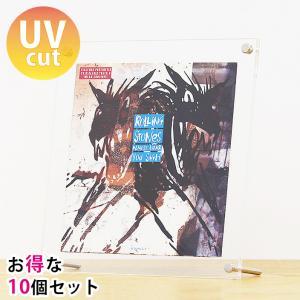 【まとめ買い・10個】レコード 壁掛け 飾る 額縁 フレーム おしゃれ EP シングル UVカット アクリル『レコード額シングルサイズ(ジャケットのみ)』|acry-ya