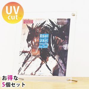 【まとめ買い・5個】レコード 壁掛け 飾る 額縁 フレーム おしゃれ EP シングル UVカット アクリル『レコード額シングルサイズ(ジャケットのみ)』|acry-ya