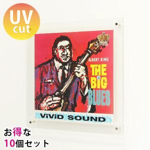 【まとめ買い・10個】レコード 壁掛け 飾る 額縁 フレーム おしゃれ LP UVカット アクリル『レコード額ボックスインタイプ』|acry-ya