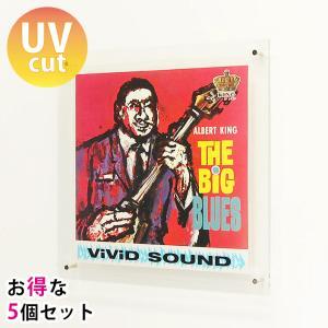 【まとめ買い・5個】レコード 壁掛け 飾る 額縁 フレーム おしゃれ LP UVカット アクリル『レコード額ボックスインタイプ』|acry-ya