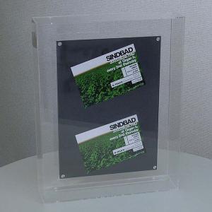 立体額 ポスターフレーム ケース ボックス 額縁 A4変形 おしゃれ『アクリル立体額A4変形サイズ_ベースグレースモーク』|acry-ya