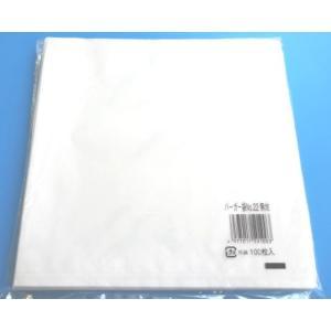 サイズ 220×222ミリ 4辺のうち2辺の口が開いたタイプの袋です。商品が入れやすくなっています ...