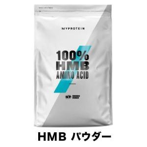 マイプロテイン HMB パウダー 【250g】