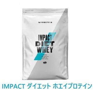 マイプロテイン IMPACT ダイエット ホエイ プロテイン 1kg