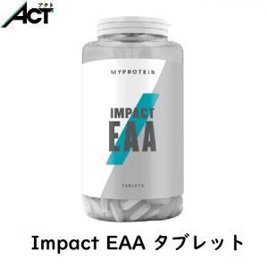 マイプロテイン EAA プラス タブレット 【270錠】エッセンシャルEAA