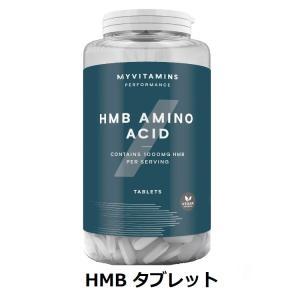 マイプロテイン HMB タブレット 【180錠】