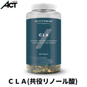 マイプロテイン CLA (共役リノール酸)【60錠】