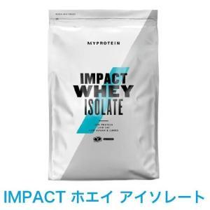 マイプロテイン IMPACT ホエイ アイソレート 2.5kg WPI プロテイン