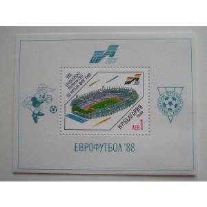 1988年6月発行のブルガリアの切手「UEFAサッカーヨーロッパ選手権 ユーロ'88 西ドイツ大会」...