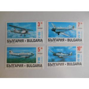 ブルガリア 切手 1995 飛行機 4191