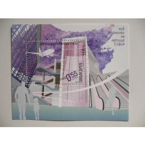2006年12月発行のブルガリアの切手「ソフィア国際空港新ターミナル」 です。   ボーイング737...