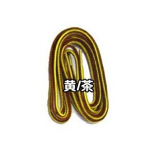 靴ひも 靴紐 ワークシューズ ブーツ シューレース 1足セット(2本入り) 230cm 【15】|actika