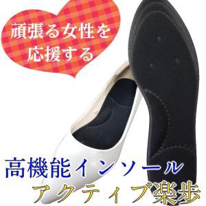 133 アクティブ楽歩お買い得3足セット 【20】|actika