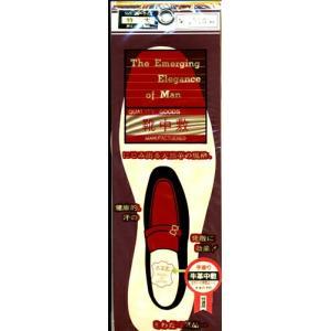 鹿印 牛革インソール・超特大30cm 【10】|actika