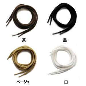 靴ひも 靴紐 カジュアル丸靴紐90cm(シューレース)【10】|actika