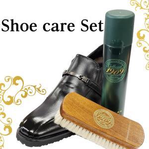 シューケアセット 靴磨き コロニル1909 ファインポリッシングブラシ & シュプリームプロテクトス...