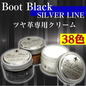 靴クリーム シューケア コロンブス BootBlack(SILVERLINE)|actika