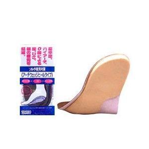 土踏まずのアーチ低下を防ぎ、かかとの衝撃を吸収す  ることで、偏平足になりやすい足の機能を回復し、ア...
