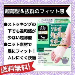 ※※ご注意ください※※ 直接肌に触れる衛生用品のため、開封後のご返品は未使用の場合でも お受けできか...