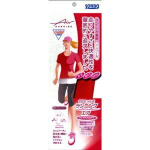 衝撃吸収インソール 軽量 通気性 スポーツ DSIS ソルボ ランニング エア 女性用