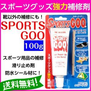 靴 修理 補修 シューズ 透明 クリア スポーツグー SportGoo【30】|actika