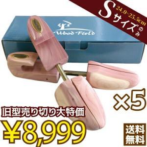 大特価5台セット シューキーパー 木製 メンズ シューズキーパー 売れ筋ウッドフィールドシューキーパー パッケージ変更でSサイズのみ|actika