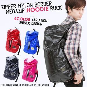 リュック リュックサック レディース メンズ ナイロン メガジップ ボーダー パーカー フード付き リュックサック actionbag