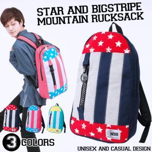リュック リュックサック レディース 人気 メンズ スター 高校生 ブランド リュックサック actionbag