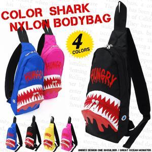 ボディバッグ レディース メンズ サメ シャーク jaws 鮫 人気 ブランド ボディ バッグ ボディバッグ メール便対応|actionbag