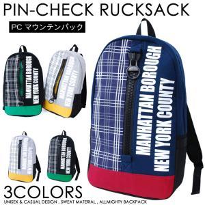 リュック リュックサック レディース 人気 メンズ NYC ニューヨーク NEW YORK チェック デイパック リュックサック actionbag