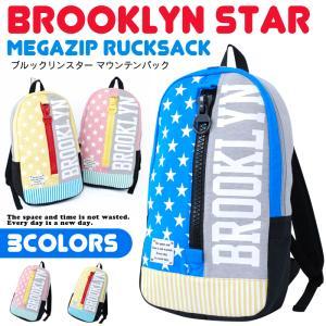 リュック リュックサック レディース 人気 ブルックリン スター 星柄 メガジップ ニューヨーク デイパック リュックサック actionbag