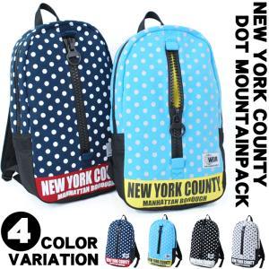 リュック リュックサック レディース 人気 NEW YORK アメリカ 水玉 星柄 メガジップ デイパック リュックサック actionbag