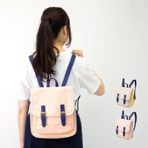 リュック リュックサック 人気 レディース おしゃれ 合皮 スクエアミニリュック キッズ 福袋対象|actionbag
