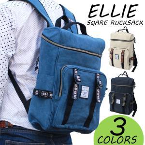 リュック リュックサック 人気 レディース おしゃれ エスニックテープ ELLIE エリーパック 福袋対象|actionbag