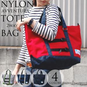 トートバッグ トート バッグ レディース メンズ A4 ヘザー ナイロン 2wayバッグ 大きい キャリーバッグ サブバッグ ショルダーバッグ トートバッグ|actionbag