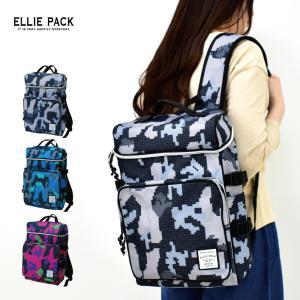 リュック リュックサック メンズ レディース 人気 おしゃれ ナイロン ジオメトリック ELLIE PACK エリーパック 福袋対象|actionbag
