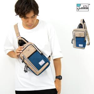 ボディバッグ AVVENTURA ヘザーナイロン バイカラー ボディバッグ メンズ レディース ショルダー アウトドア カジュアル スポーティ|actionbag