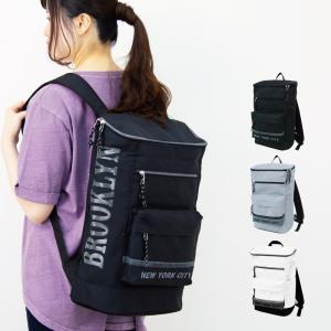 リュックサック バイカラーファスナー キュービーパック リュックサック バックパック メンズ レディース  アウトドア ナイロン 大容量|actionbag